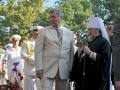 Епископ и мэр