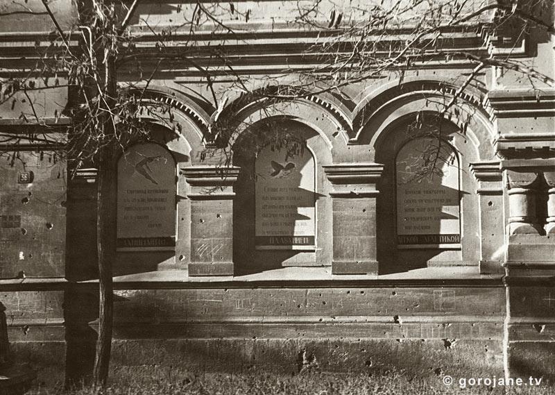 Стена Покровского собора