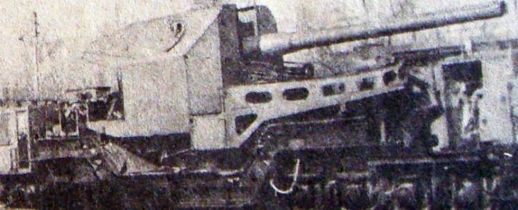 180 мм орудие