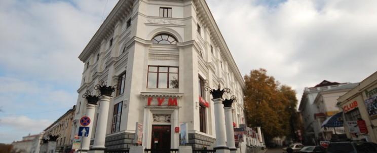 Дом Аннекова