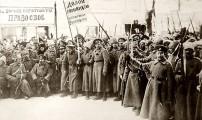 Право на Крым