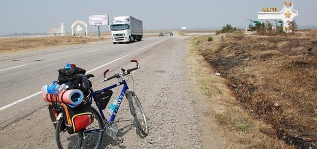На границе Крыма