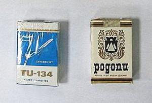 Болгарские сигареты