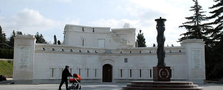 Башня Малахова кургана