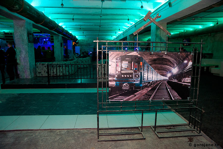 Станция М. Оформление