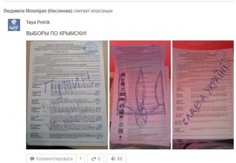 Людмила Насонова считает классным...