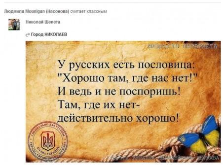 Людмиле Насоновой нравится...