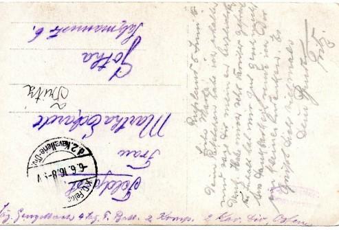 Письмо в Германию