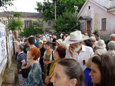 Севастополь, 22 июня 2015 года