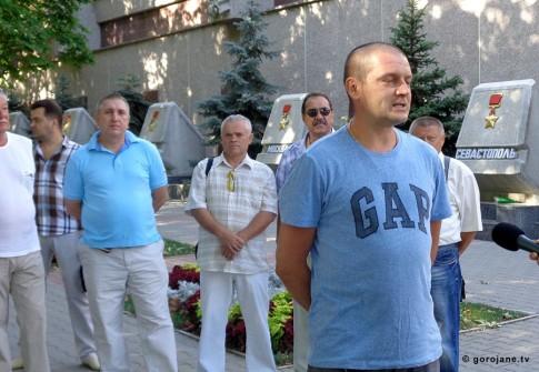 Мнение ополчения Севастополя