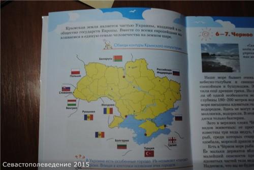 Карта из учебника