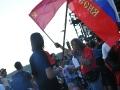 Флаги Родины