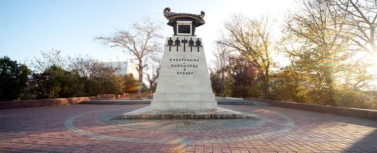 Памятник Казарскому
